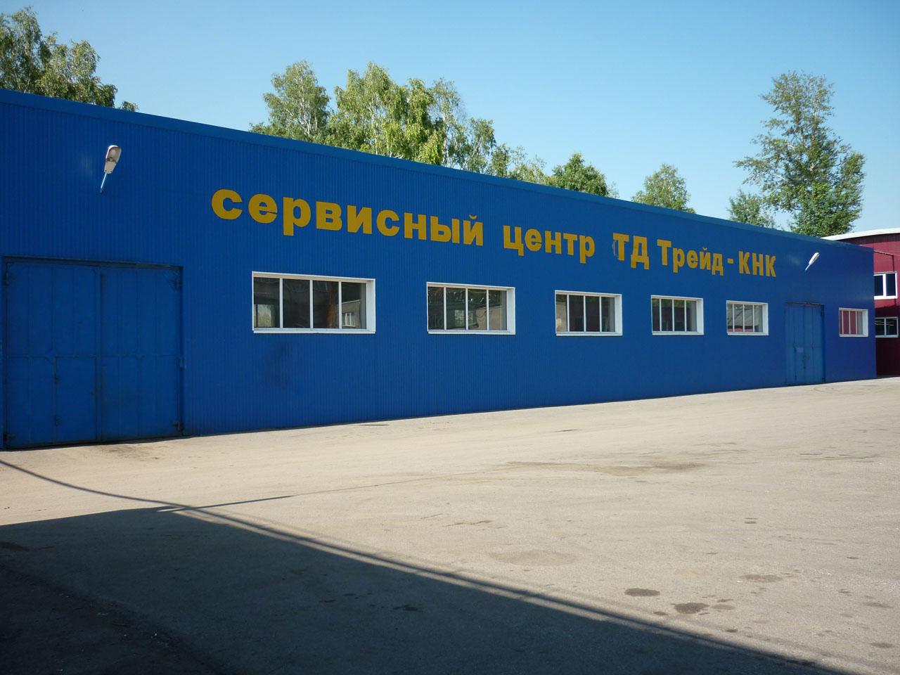 ООО «Торговый дом МТЗ-Краснодар»